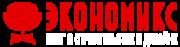 Блог о строительстве и дизайне Economix
